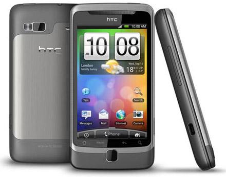 HTC Desire Z fram- och baksida