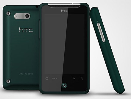 Grön HTC Gratia
