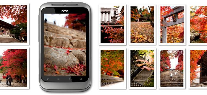 Med HTC Wildfire S kan du bläddra igenom dina bilder som ett fotoalbum